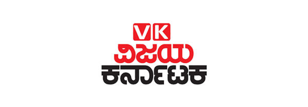 Vijay Karnataka Advertisement Booking