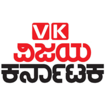 Vijay Karnataka Advertisement Booking