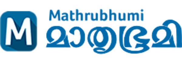 mathrubhumi advertisement