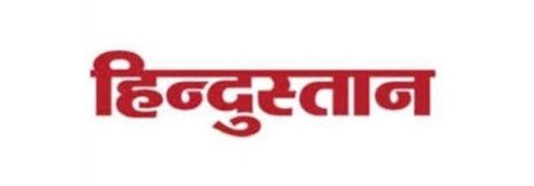Hindustan advertising