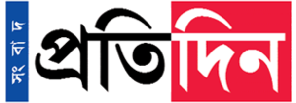 Pratidin Advertisement Booking
