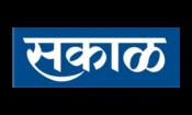 Sakal advertisement classified