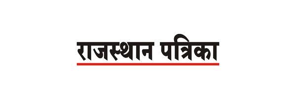 Rajasthan Patrika advertisement