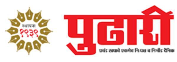 Pudhari advertisement