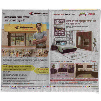 display ads in newspaper