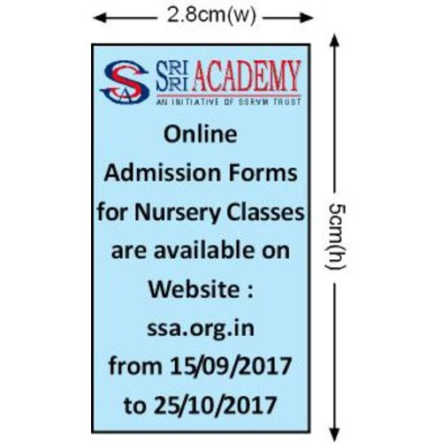 education classified ad