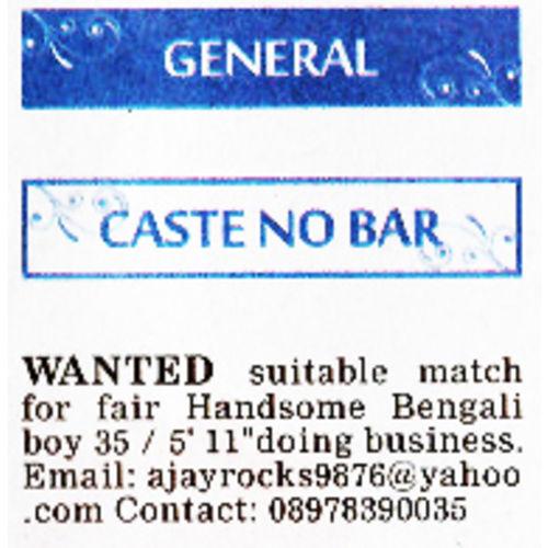 classified matrimonial ad