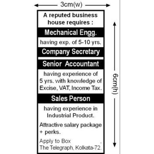 recruitment advertisement in newspaper