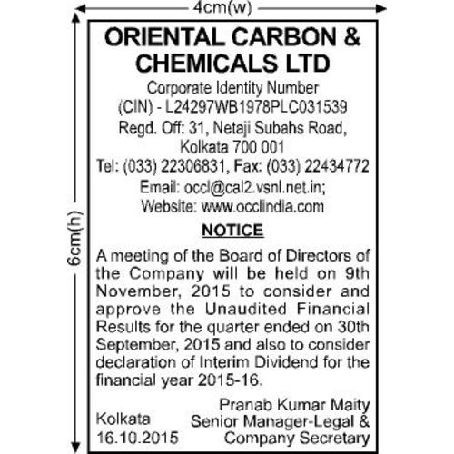 public notice advertisement in newspaper