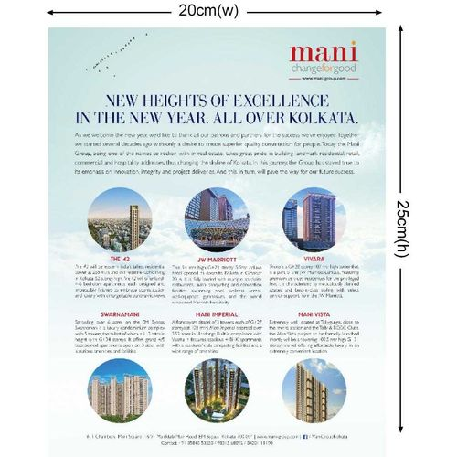 property ads in newspaper