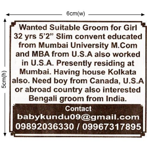 Classified Matrimonial Text Ads