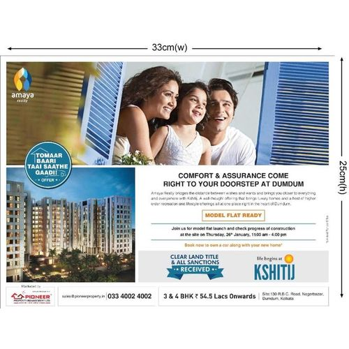 property advertisement in newspaper