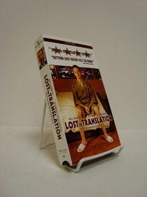 Lost In Translation VHS, Coppola, Sofia