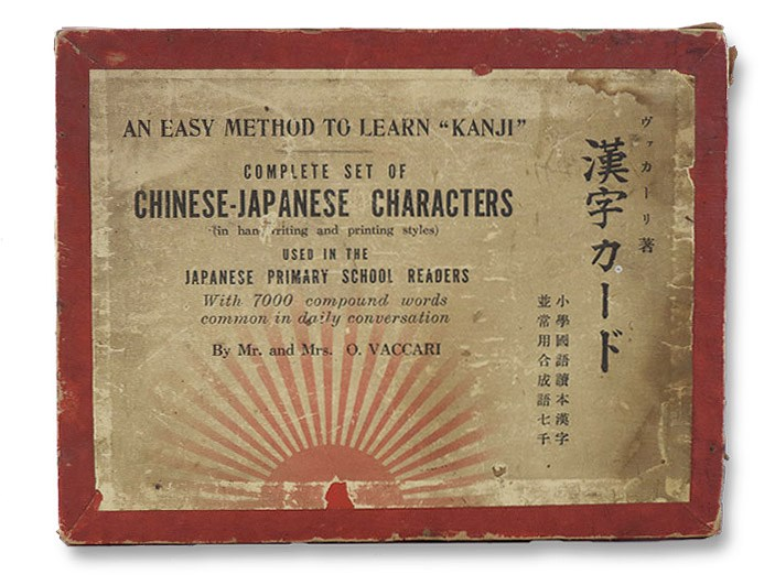 An Easy Method to Learn 'Kanji: Complete Set of Chinese-Japanese Characters (in Handwriting and Printing Styles), Used in the Japanese Primary School Readers, with 7000 Compound Words Common in Daily Conversation, Vaccari, Oreste & Enko