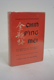 Chin P'ing Mei: The Adventurous History of His Men and his Six Wives, [Sheng, Lanling Xiaoxiao]; Waley, Arthur (Introduction)