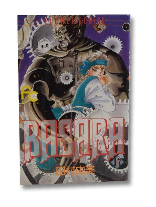 Basara Vol. 17 (Japanese Language Edition), Tamura, Yumi