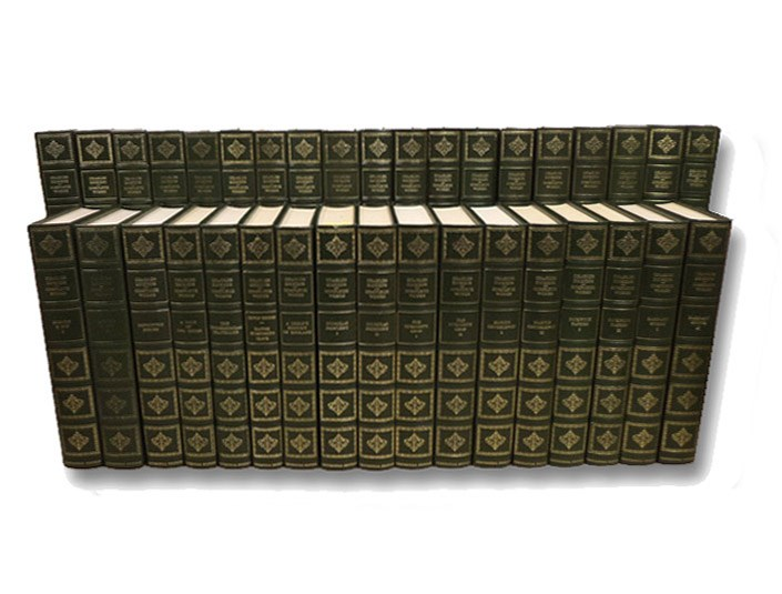 The Works of Charles Dickens - Heron Centennial Edition. Complete 36 Volume Set: Great Expectations / Pickwick Papers I & II / A Tale of Two Cities / Old Curiousity Shop I & II / Edwin Drood, Master Humphrey's Clock / Christmas Books / Bleak House I & II / Our Mutual Friend I & II / David Copperfield I & II / Christmas Stories I & II / American Notes, Pictures from Italy / Domby & Son I & II / Nicholas Nickleby I & II / Little Dorrit I & II / Reprinted Pieces / Miscellaneous Papers I & II / A Child's History of England / Sketches By Boz I & II / Barnaby Rudge I & II / The Uncommercial Traveller / Oliver Twist / Martin Chuzzlewit I & II / Hard Times, Dickens, Charles