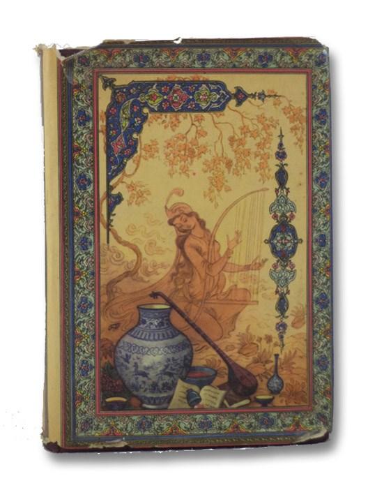 The Quatrains of Abolfat' H Ghia'th-e-Din Ebrahim Khayam of Nishabur [Rubaiyat Hakim Omar Khayyam], Khayam, Abolfat' H Ghia'th-e-Din Ebrahim [Khayyam, Omar]