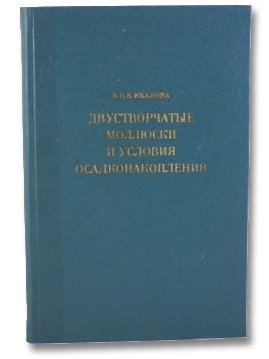 Bivalve Molluscs and Sedimentation Conditions [Russian Text], Hecker, R.F.
