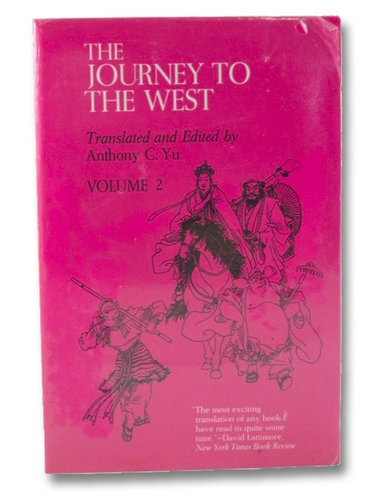 The Journey to the West Volume 2, Chi, Hsi-yu; Yu, Anthony C.