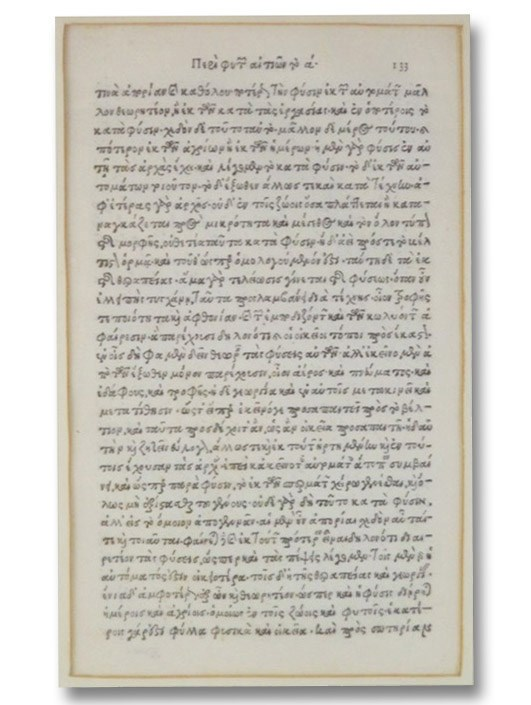 Incunable: Single Leaf from Theophrastus' Peri Phyton Altion [On the Causes of Plants], [Theophrastus]