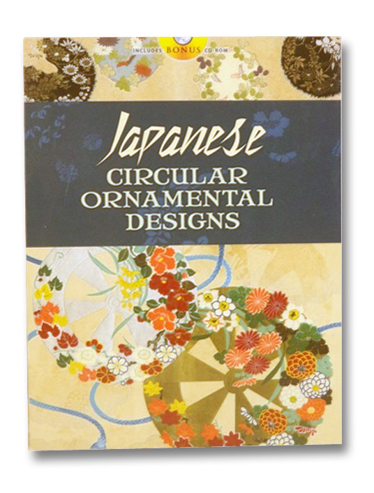 Japanese Circular Ornamental Designs (Pictorial Archive Series), Dover Publications