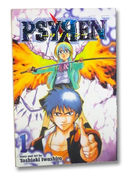 Psyren, Volume 1: Urban Legend, Iwashiro, Toshiaki