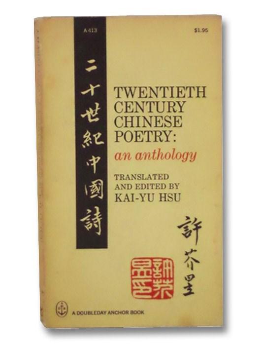 Twentieth Century Chinese Poetry: An Anthology, Hsu, Kai-Yu (Translator & Editor)
