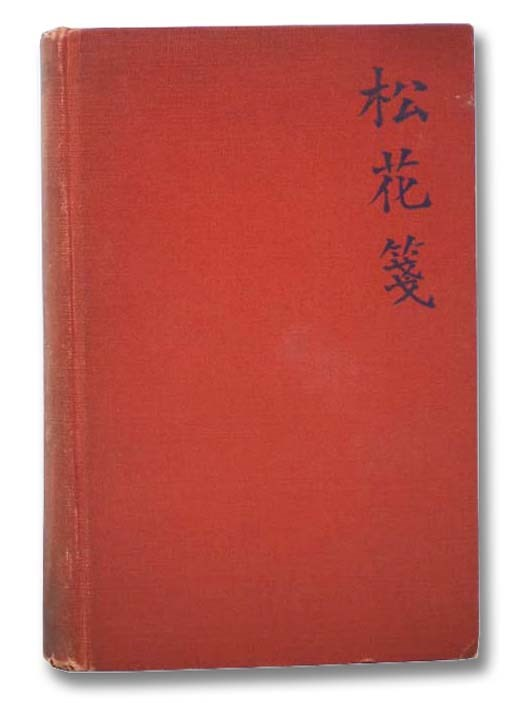 Image for Fir-Flower Tablets: Poems Translated from the Chinese