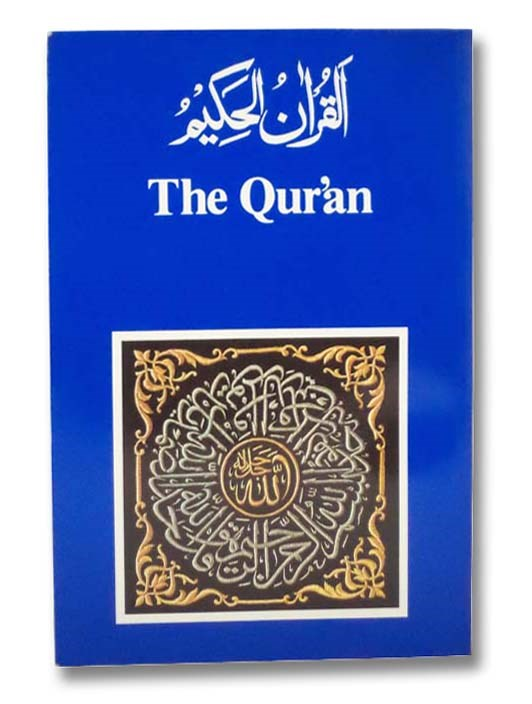 Image for The Qur'an: Arabic Text and English Translation