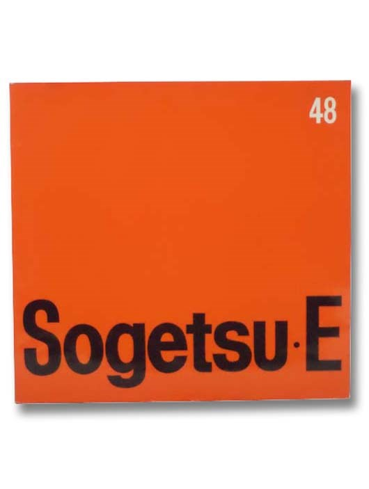 Image for Sogetsu Exhibition, 48