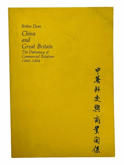 Image for China and Great Britain: The Diplomacy of Commercial Relations, 1860-1864 (Harvard East Asian Monographs, No. 50)