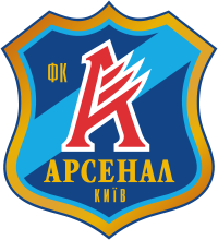 Arsenal Kyiv logo