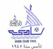 Al Hidd logo