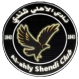 Al Ahly Shendi logo