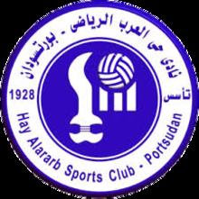 Hay Al Arab logo