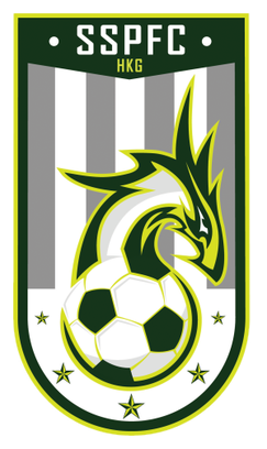Sham Shui Po logo