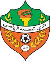 Al Musannah logo