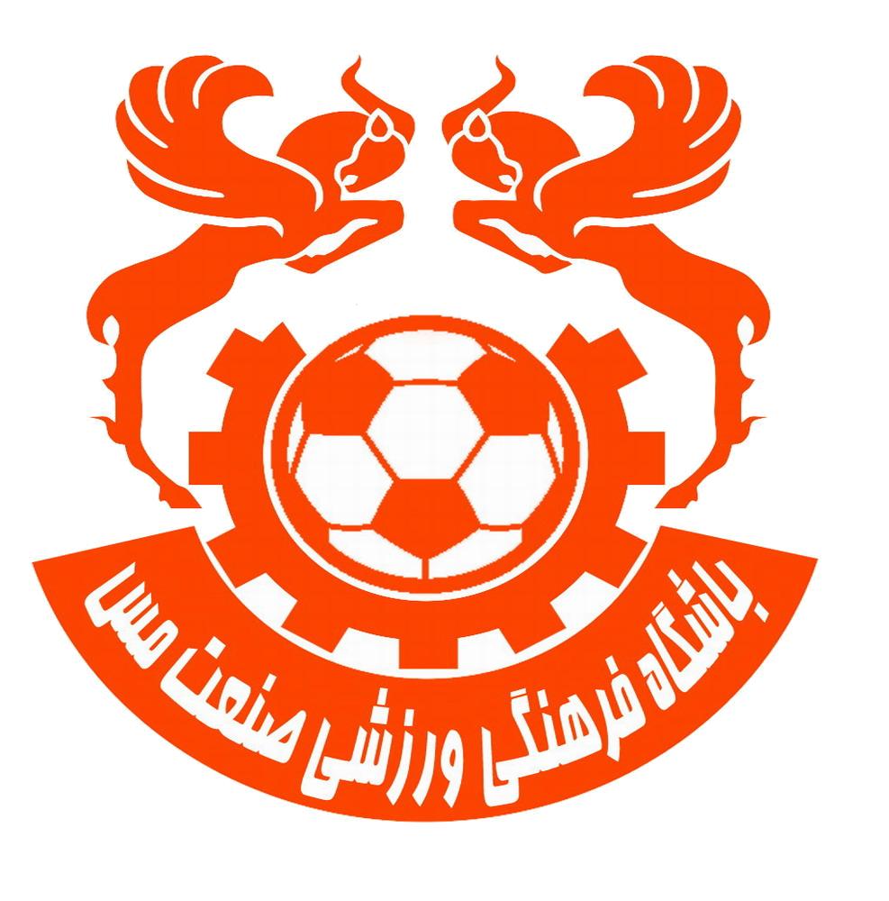 Mes Rafsanjan logo