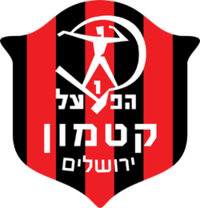 Hapoel Katamon logo