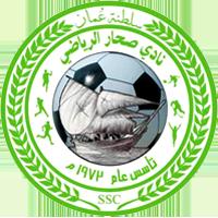 Sohar logo
