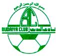 Budaiya logo