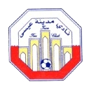 Isa Town logo