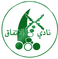 Al Ittifaq Maqaba logo