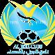 Al Jeel logo