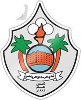 Rustaq logo