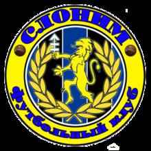 Slonim logo