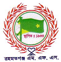 Rahmatgonj MFS logo