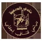 Al Draih logo