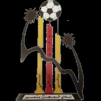 Al Mojzel logo